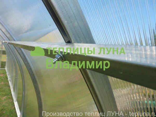 Теплица ЛУНА премиум 3х4 м шаг дуг 65 см
